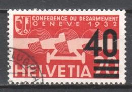 Switzerland 1937 Mi 310 Canceled (2) - Poste Aérienne