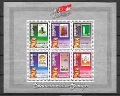 Singapour N° Bloc 17 YVERT NEUF ** - Singapour (1959-...)