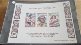 LOT 489589 TIMBRE DE COLONIE POLYNESIE NEUF** LUXE NON DENTELE - Blocks & Kleinbögen
