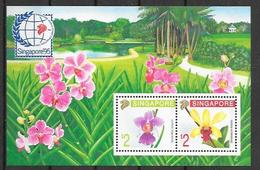 Singapour N° Bloc 25 YVERT NEUF ** - Singapour (1959-...)