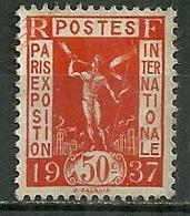 FRANCE Oblitéré 325 Exposition Internationale De Paris - Used Stamps