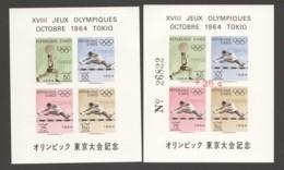 1964  Jeux Olympiques De Tokio Blocs Feuillets Normal Et Surchargé +25c (en Rouge, Sans Point Après C) ** - Haití