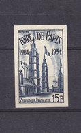 FRANCE ESSAI 975 FOIRE DE PARIS-- LUXE NEUF SANS CHARNIERE - Prove
