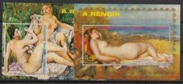 Guinée  équatoriale - 1973 - N°Mi. Bloc 55 à 56 - Renoir - Neuf Luxe ** / MNH / Postfrisch - Guinée Equatoriale