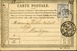 Carte Storch-Sinais N°24 Tarif 15c PAS DE CALAIS GARE D'ARRAS  16 Sept 1876 Type 17  Trous D'archivage Voir Au Dos - Entiers Postaux
