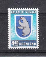 Groenlandia   -  1989. Stemma Della Groenlandia : Orso Rampante. Greenland Coat Of Arms: Rampant Bear. MNH - Francobolli