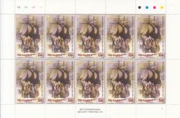 2005 Gambia Ships Trafalgar Miniature Sheet Of 10 MNH - Gambia (1965-...)