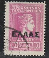 Samos N° 11 Oblitéré 10 L Rose - Samos