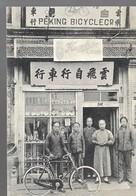 China - Humber Cycles - New Postcard - Peking - Beijing - China