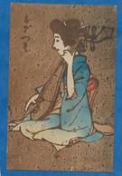 CPSM  Japon ( Types ) Musicienne  Instrument De Musique  à Identifier 9/14 Cm Non Voyagée - Japan