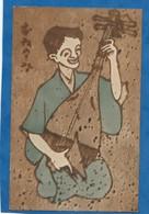CPSM  Japon ( Types ) Musicien  Instrument De Musique  à Identifier 9/14 Cm Non Voyagée - Altri
