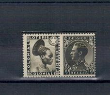 1934 - 1935 - Léopold III (col Fermé). - Reclame