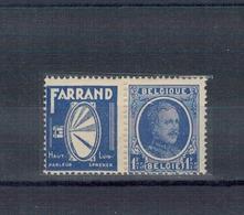 1930 - Houyoux. - Reclame