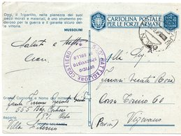 """CT-03360-CARTOLINA POSTALE PER LE FORZE ARMATE """"555° BATT-COSTIERO PLOTONE COMANDO- VILLA LITERNO - 1900-44 Vittorio Emanuele III"""
