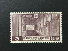◆◆◆Japan 1936  Opening Of The New Diet Building, Tokyo.    3Sen  NEW  AA7054 - Nuevos