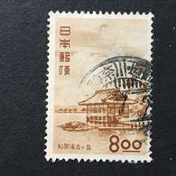 ◆◆◆Japan 1951 Wakanoura & Tomogashima.   8 Yen   USED  AA7055 - 1926-89 Emperador Hirohito (Era Showa)
