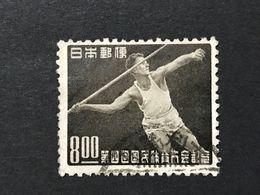◆◆◆Japan 1949 4th Natl. Athletic Meet. The Swimming Matches Were Held At Yokohama,   8 Yen   USED  AA7056 - 1926-89 Emperador Hirohito (Era Showa)
