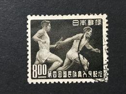 ◆◆◆Japan 1949 4th Natl. Athletic Meet. The Swimming Matches Were Held At Yokohama,   8 Yen   USED  AA7057 - 1926-89 Emperador Hirohito (Era Showa)