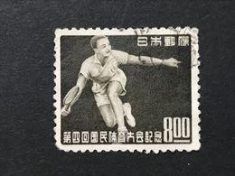 ◆◆◆Japan 1949 4th Natl. Athletic Meet. The Swimming Matches Were Held At Yokohama,   8 Yen   USED  AA7058 - 1926-89 Emperador Hirohito (Era Showa)