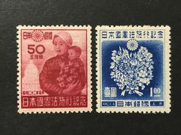 ◆◆◆Japan 1947 Inauguration Of The Constitution Of May 3,1947 Series Complete  NEW  AA7060 - 1926-89 Emperador Hirohito (Era Showa)