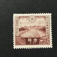 ◆◆◆Japan 1935 Visit Of Emperor Kang Teh Of Manchukuo (Henry Pu-yi) To Tokyo   3Sen  NEW  AA7061 - Nuevos