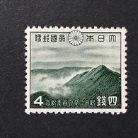 ◆◆◆Japan 1940  2,600th Anniv. Of The Legendary Date Of The Founding Of Japan    4Sen  NEW  AA7062 - 1926-89 Emperador Hirohito (Era Showa)