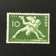 ◆◆◆Japan 1954 World Free Style Wrestling Championship Matches, Tokyo, 1954  Series Complete   NEW  AA7063 - 1926-89 Emperador Hirohito (Era Showa)