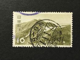 ◆◆◆Japan 1952  Bandai-Asahi National Park.  10Yen  USED   AA7064 - 1926-89 Emperador Hirohito (Era Showa)