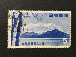 ◆◆◆Japan 1953  Shikotsu-Toya National Park.   5Yen  USED   AA7065 - 1926-89 Emperador Hirohito (Era Showa)