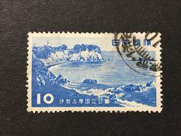 ◆◆◆Japan 1953  Ise-Shima National Park.   10Yen  USED   AA7066 - 1926-89 Emperador Hirohito (Era Showa)