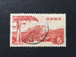 ◆◆◆Japan 1953   Unzen National Park.   5Yen  USED   AA7067 - 1926-89 Emperador Hirohito (Era Showa)