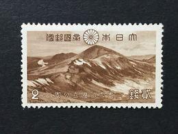 ◆◆◆Japan 1940  Daisetsuzan National Park   2Sen   NEW   AA7069 - 1926-89 Emperador Hirohito (Era Showa)