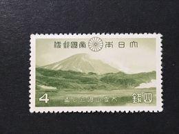 ◆◆◆Japan 1940  Daisetsuzan National Park   4Sen   NEW   AA7070 - 1926-89 Emperador Hirohito (Era Showa)