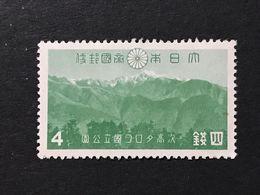 ◆◆◆Japan 1941 Tsugitaka-Taroko National Park.    4Sen   NEW   AA7071 - 1926-89 Emperador Hirohito (Era Showa)