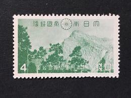 ◆◆◆Japan 1941  Daiton And Niitaka-Arisan National Parks.      4Sen   NEW   AA7072 - 1926-89 Emperador Hirohito (Era Showa)