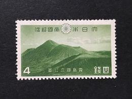 ◆◆◆Japan 1940   Kirishima National Park.      4Sen   NEW   AA7073 - 1926-89 Emperador Hirohito (Era Showa)