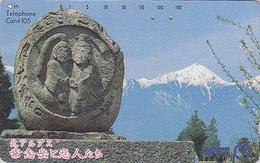Télécarte Japon / NTT 270-100 A - Sculpture & MONT FUJI - Mountain Japan Phonecard - Volcans