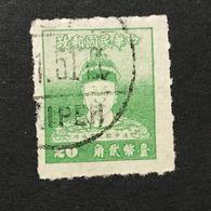 ◆◆◆ Taiwán (Formosa) 1950 Cheng Ch'eng -kung (Koxinga)   20C   USED    AA7084 - 1945-... República De China