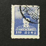 ◆◆◆ Taiwán (Formosa) 1950 Cheng Ch'eng -kung (Koxinga)     $1   USED    AA7086 - 1945-... República De China