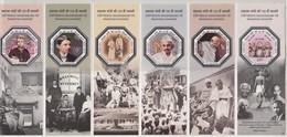 EFO, Error, Double Perf.,/  Shift On Gandhi 'Child' Image, India MS 2019, Miniature, Monkey, Train, Einstein Physics, - Abarten Und Kuriositäten
