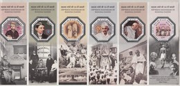 EFO, Error, Double Perf.,/  Shift On Gandhi 'Child' Image, India MS 2019, Miniature, Monkey, Train, Einstein Physics, - Errors, Freaks & Oddities (EFO)