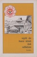PASHUPATI TEMPLE TRUST Folder FDC 1989 MINT - Hinduism
