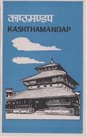 KASTHAMANDAP TEMPLE Folder FDC 1987 MINT - Hinduism