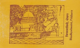 BINDYABASINI TEMPLE Folder FDC 1988 MINT - Hinduism