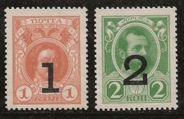 Russie 1917 N° Y&T :  130 Et 131 * - 1917-1923 Republic & Soviet Republic