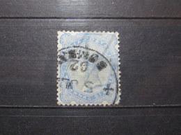 VEND BEAU TIMBRE D ' INDE N° 56 !!! (b) - India (...-1947)