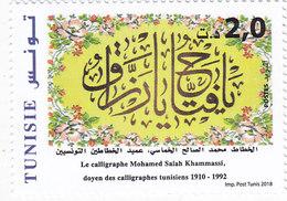 Tunisia New Issue 2018,Arab Calligraphy 1v,compl,.set MNH ( No Paypal & Skrill ) - Tunisia