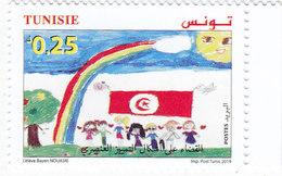 Tunisia New Issue 2019,Fight Discrimination 1v. Compolete Set MNH ( No Skrill & Paypal ) - Tunisia