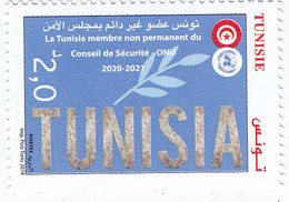Tunisia New Issue 2019, Not Permanent Member Of  UN Council 1v,compl.l.set MNH ( No Paypal & No Skrill ) - Tunisia
