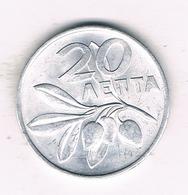 20 LEPTA 1973 GRIEKENLAND /960/ - Grèce